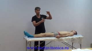 метавитоника: Тест на удлинение и укорочение ноги