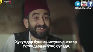 """Усмонийлар султони """"Халифа Абдулҳамидхон-2""""ҳаётидан ибратли воқеа"""