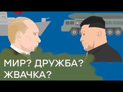 Как пропаганда РФ