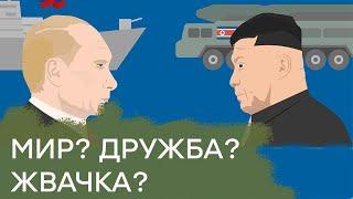 Как пропаганда РФ создает образ коммунистического рая из КНДР — Гражданская оборона, 13.06.2017