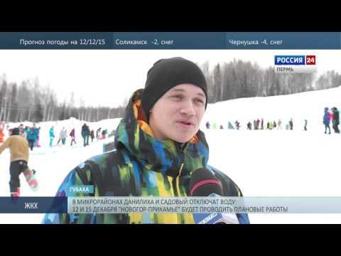 Новости Россия 24 об Открытии сезона 2015/2016