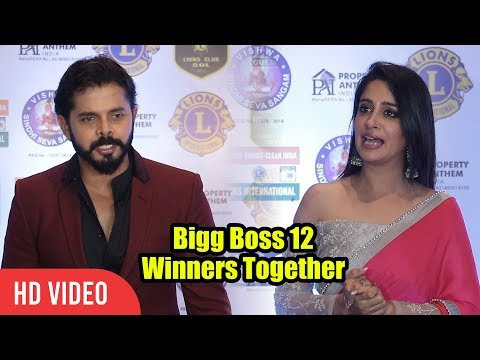 S. Sreesanth And Dipika Kakar At LIONS Fold Awards 2019 | Bigg Boss 12 Winners