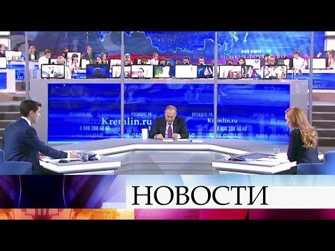 Владимир Путин ответил назаявление Петра Порошенко про «немытую Россию».