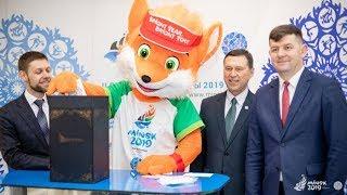 В Минске презентовали почтовые марки ко II Европейским играм