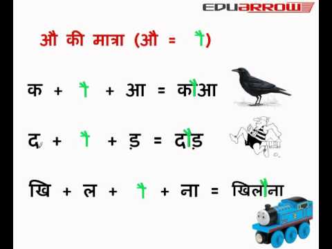 the e myth pdf in hindi