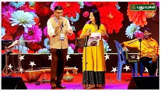 Per Vachalum Vaikama Ponalum Malli Vaasam Song by Smule Star | Smule Music Event