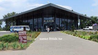 видео Канев (Черкасская область)
