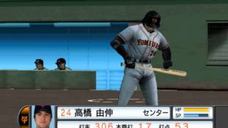 Gekitou Pro Yakyuu Mizushima Shinji All Stars vs Pro Yakyuu Gameplay HD 1080p PS2