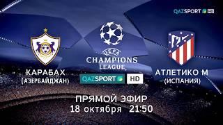 Телеканал «QAZSPORT»  покажет в прямом эфире футбольный матч «Карабах» - «Атлетико»