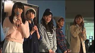 Forest for Rest 里山・里海へ行こう SATOYAMA&SATOUMI with 勇気の翼 2...