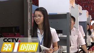 """《第一时间》""""双十一""""快递行业自动化升级  高科技大显身手 20191112 1/2   CCTV财经"""