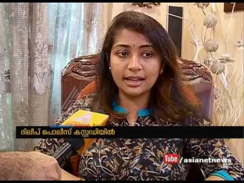 Navya Nair about Dileep