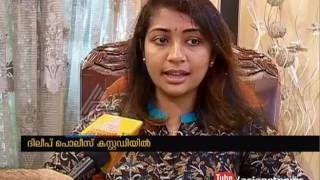 Navya Nair about Dileep's arrest on actress molestation case