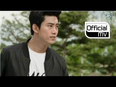 [MV] Lee moon sae(이문세) _ Wonderful days(참 좋은 시절) (Good times indeed(참 좋은 시절) OST)
