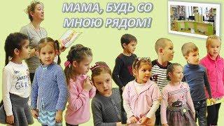 ''МАМА, будь со мною рядом!'' или КАК мы ходили в БИБЛИОТЕКУ на ДЕНЬ МАТЕРИ.