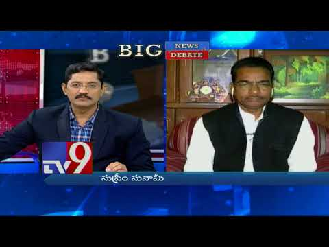 Supreme Court judges' press conference || Big News Big Debate || TV9