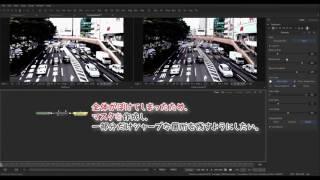 映像合成ソフトFusion8の日本語チュートリアル動画です。 まずは、どの...