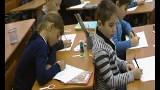 Урок української мови в 3 класі