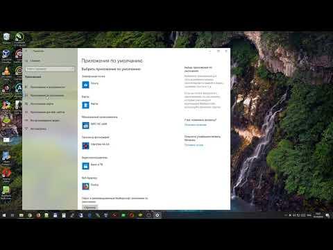 Internet Explorer браузер по умолчанию в Windows 10