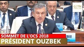 le-pr-sident-ouzbek-shavkat-mirziyoyev-prononce-un-discours