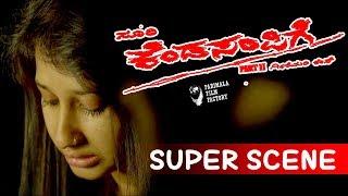 Kannada Scenes | Kendasampige Kannada Movie | Manvitha And Vicky Kannada Super Scenes