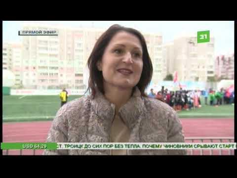 Из Бразилии в столицу Южного Урала  В Челябинске начался фестиваль дворового футбола «Метрошка»