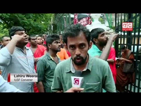 IUSF meets High Education Minister following protest in Colombo
