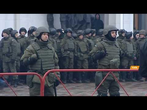 Задержание Саакашвили -