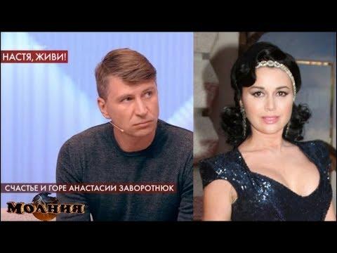 «Зарабатывает на трагедии!»: российские фигуристы обвинили Ягудина в пиаре на болезни Заворотнюк
