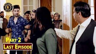 Kaisa Hai Naseeban Last Episode Part 2 | Top Pakistani Drama