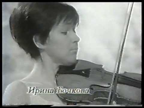 Irina Bochkova plays Shostakovich Prelude No.2