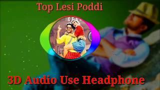 Iddarammayilatho 3D Audio Songs | Top Lesi Poddi 3D Song Allu Arjun, Catherine