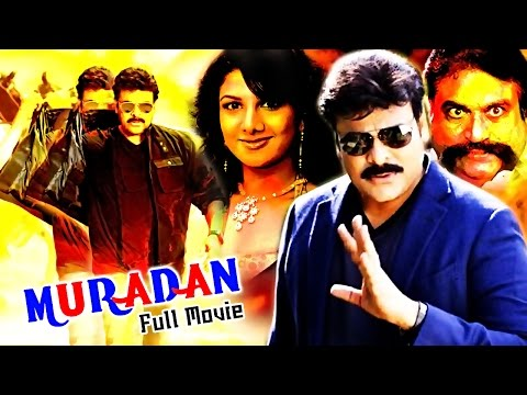 Siranjeevi MURADEN| Super Hit Tamil Full...
