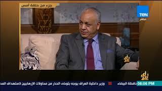 رأى عام - 4 وزراء يشملهم تعديل محدود في حكومة المهندس شريف إسماعيل ونائبان لوزيري الإسكان والصحة