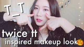 twice tzuyu tt mv inspired makeup 트와이스 티티