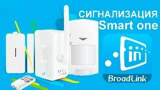 видео Система охраны Broadlink S1 SmartONE Kit