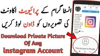 Download How To See Instagram Private Profile Picture How To