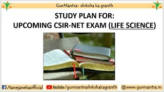 STUDY PLAN FOR UPCOMING CSIR-UGC NET EXAM LIFE SCIENCE