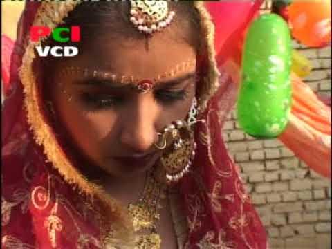 Sadha Chidiya Da || Roopa || Suhaag Geet || 2018 Best Vidai Dogri Song || PCI Music