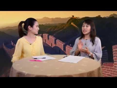 บทสนทนาภาษาจีน ตอนที่ 27 เทศกาลเช็งเม้ง