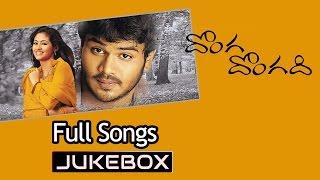 Donga Dongadi Telugu Movie Songs Jukebox ll Manoj Kumar, Sadha