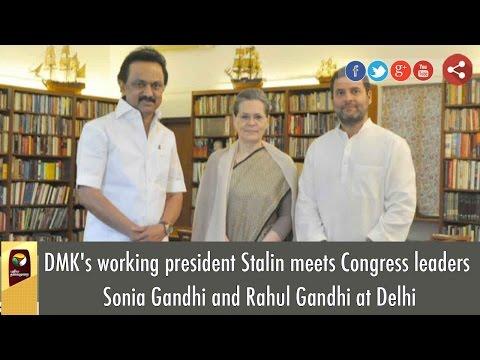 DMK's working president Stalin meets Congress leaders Sonia Gandhi and Rahul Gandhi at Delhi