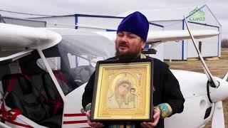 В Омске прошел воздушный крестный ход с молитвой об избавлении от коронавируса.