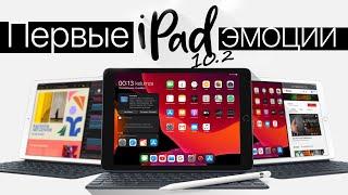 APPLE Что ЭТО?? iPad 2019 10.2 Первые Впечатления...