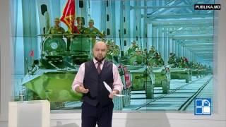 Уроки афганской войны 15 feb 2017