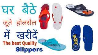 Slippers for Men   The Best Quality   I Bought Wholesale from Shoekonnect   The Product Review