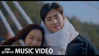[MV] 차은우(Cha Eun Woo (ASTRO)) - Love so Fine [여신강림(True Beauty) OST Part 8]