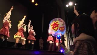 長野県のご当地アイドル「あっぷる学園 応援部」の4thライブから。 公式サイト http://www.apple-gakuen.com/