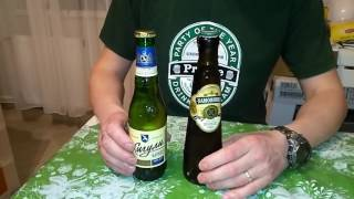 видео Пиво Хамовники