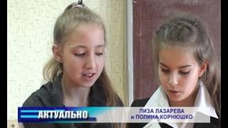 В борисовской гимназии №2 дети осваивают нетрадиционные виды искусства 13 10 29
